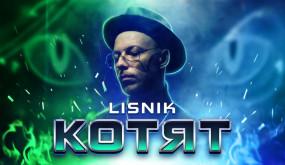 LISNIK - Котят (Премьера клипа /2021)